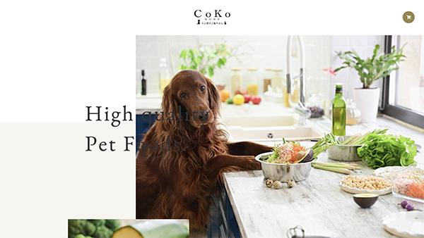 CoKo 犬と猫のご飯やさん